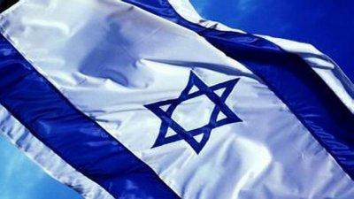 Знамето на Израел се развя над чешкото президентство