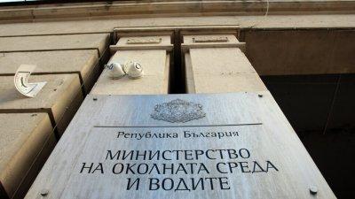 Далавера: Уволнени зам.-министри са си пазили местата като директори на дирекции