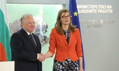 И новата власт остава твърда в РС Македония
