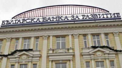 ББР: Приоритетите на банката са били съобразени с политиката на правителството