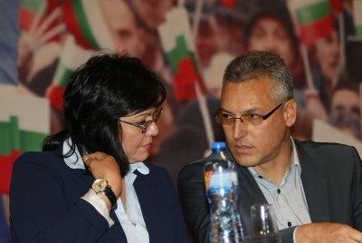 Корнелия гони Валери Жаблянов