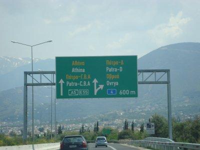 От 1 юли: Пиян зад волана в Гърция – 3 години килия