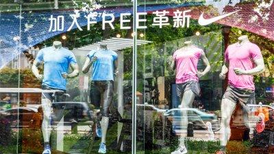 Китай: Nike, H&M и Zara продават вредни детски стоки