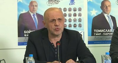 Томислав Дончев, зам.-шеф на ГЕРБ