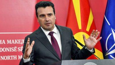 Зоран Заев се закани: Оттеглям се