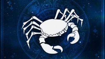 Най-точният хороскоп за 13 юни