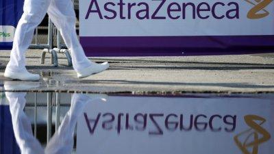 Проучване: Коктейлът с антитела на AstraZeneca не успява да предпази от коронавирус