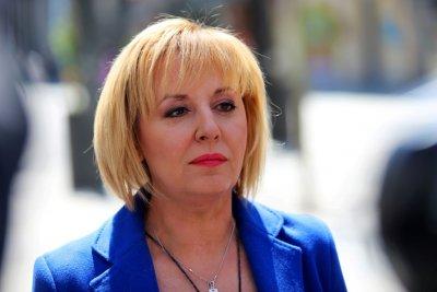 """""""Изправи се! Мутри вън!"""" започна кампанията си в Пловдив"""