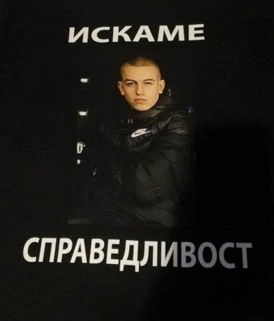 Пловдив на бунт, иска възмездие за смъртта на Тошко и Виктор