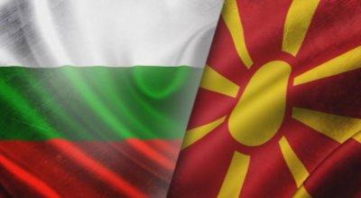 Повечето българите не искат да отстъпваме в спора със Северна Македония