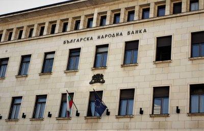 БНБ: Търговски дефицит от 625 млн. евро през първите четири месеца на годината