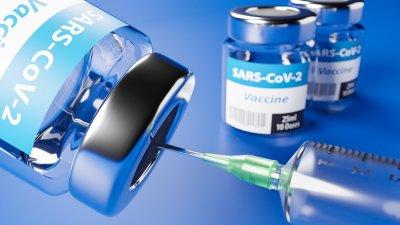 Ваксината на CureVac е показала ниска ефективност