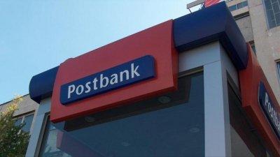 Трета банка спира срочните депозити