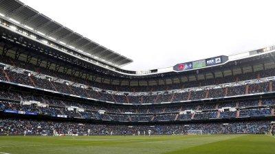 Добра вест от Испания: Пускат с пълен капацитет стадионите и залите