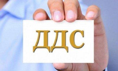 НАП предупреди за нови ДДС правила от 1 юли