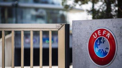 УЕФА отмени правилото за гол на чужд терен