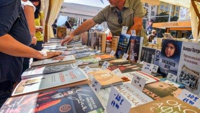 НСИ: 9285 книги са издадени през 2020 г.