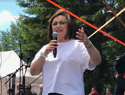 Корнелия Нинова от Бузлуджа: Внимавайте промяната да не стане подмяна с чалга концерт!