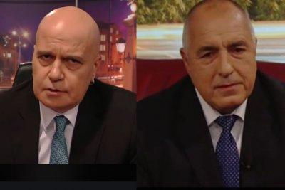 Медиана шокира: ГЕРБ. ИТН и БСП са с изравнени позиции
