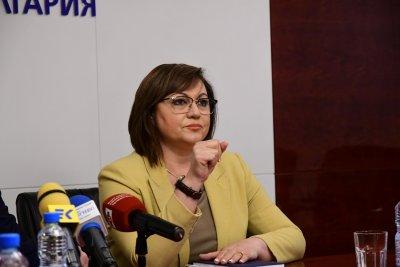 Нинова: Промяната в Благоевград се оказа подмяна