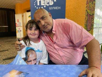БОЕЦ обвини Борисов в политическа педофилия