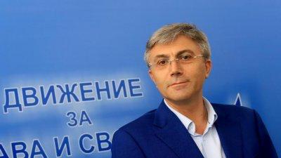 ДПС печели изборите в Силистра