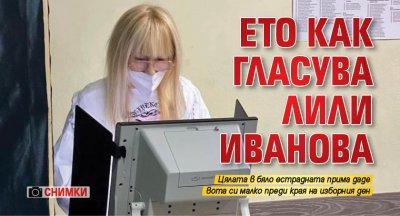 Ето как гласува Лили Иванова (СНИМКИ)