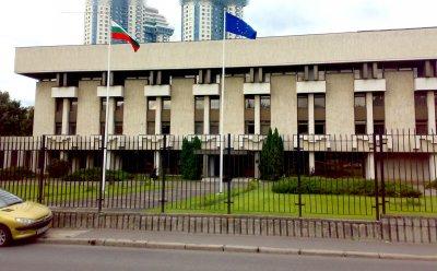Слави изпревари БСП в Русия