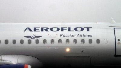 Русия пуска повече самолети до България