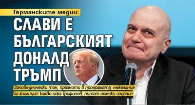 Германските медии: Слави е българският Доналд Тръмп