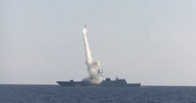 """Русия тества хиперзвуковата ракета """"Циркон"""" (ВИДЕО)"""
