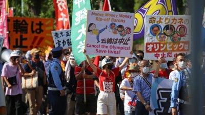 Протест в Токио срещу Олимпиадата