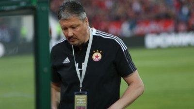 ЦСКА София изрази подкрепата си към Любослав Пенев