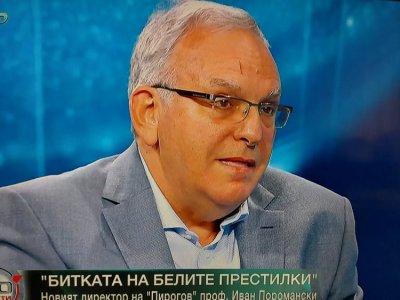 """Шефът на """"Пирогов"""": Ужасно е да ви лекува беден лекар"""