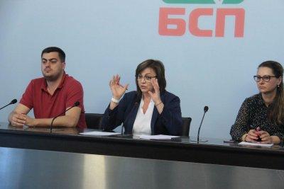 Нинова: БСП не иска коалиция с ИТН, а споразумение за подкрепа