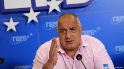 Борисов към ДБ: Спечелихте изборите с терор (НА ЖИВО)