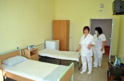 """Кампанията """"Жълти стотинки"""" дари 33 000 лева на хасковската болница"""