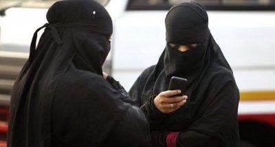 Тунис забранява носенето на никаб
