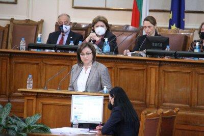 И БСП-Пловдив скочи срещу Нинова, иска й оставката