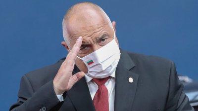 Бойко Борисов: Трябваше Слави Трифонов да е премиер
