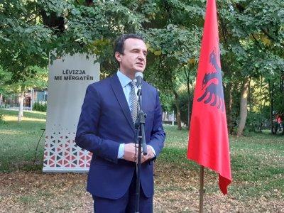 Косово отхвърли проекта мини-Шенген