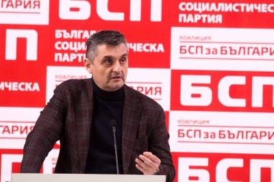 Кирил Добрев вещае смърт за БСП