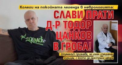 Колеги на покойната легенда в неврологията: Слави прати д-р Тодор Цанков в гроба!