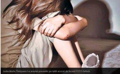 Учителките от видеоклипа с тормозеното дете ще получат наказания
