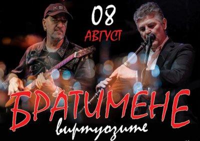 Теодосий Спасов и Влатко Стефановски дават начало на най-новия варненски фестивал