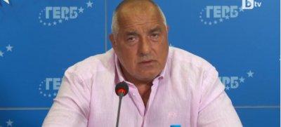 Бойко се извъртя: ГЕРБ ще гласува против правителството