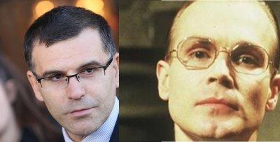 ТОП 10 прякори на български политици