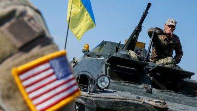 САЩ обеща на Украйна 60 млн. долара военна помощ