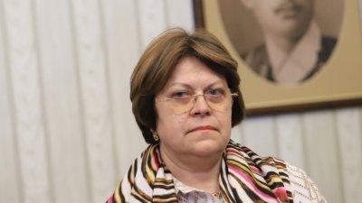 Татяна Дончева коментира изявлението на Ива Митева, че се е притеснила от заплахите за живота си