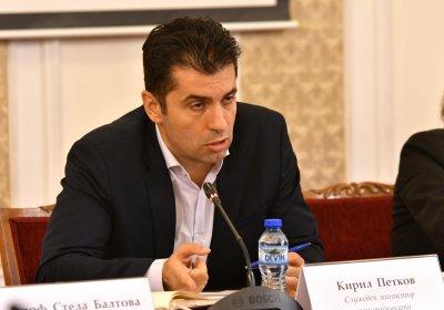 Мошеници яхнаха Петков-Василев, събират пари за партия